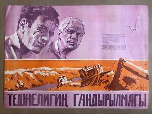 RUSSIAN USSR SOVIET MOVIE POSTER Тешнелигин гандырылмагы  ON LINEN ORIGINAL