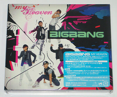 BIGBANG - My Heaven (CD+DVD 1st Press Limited Edition) [Japan Version]