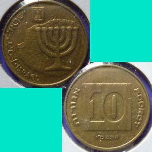 EV-Israel-10-Agorot-1986-JE-5746-km-158