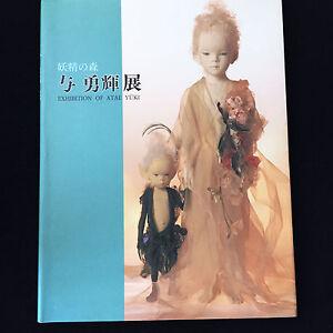 EXHIBITION-of-Atae-Yuki-034-Forest-of-Fairy-034-Catalog-1994-JAPAN-Doll-Art-Book