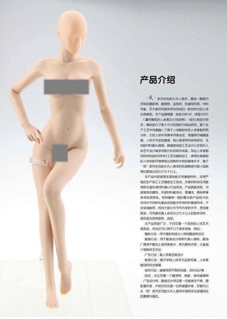 Jiaou Doll 1/6 12  Seamless Female Figure Body Rubber Skin Layer Medium Bust