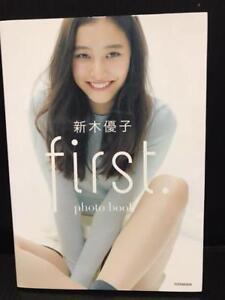 Yuko-Araki-Japanese-book-first-sexy-kawaii-photo-Tokyo-fashion-USED