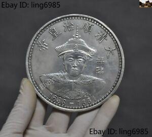 Ancient silver phoenix commemorative coins