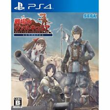 Valkyria Chronicles Remaster (Chinese Subs) (PS4)