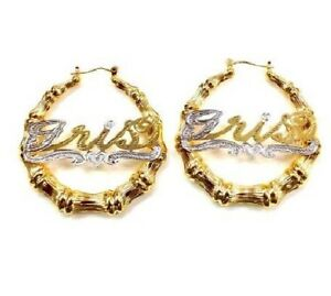 14k Gold Overlay Personalized Name Bamboo Hoop Earrings 3 Inches