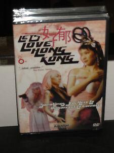 Let-039-s-Love-Hong-Kong-DVD-Chui-Jeng-Shinn-Erica-Lam-Colette-Koo-BRAND-NEW