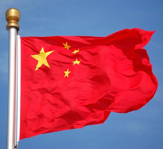 China Flag 3x5 Feet CN 5 Star Chinese Flags RPC Banners