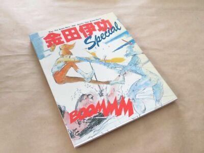 Yoshinori Kanada Special Art Book Birth Daitarn Zambot 3 Gaiking From Used FS
