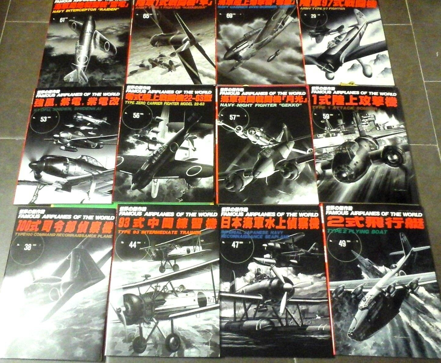 FAMOUS AIRPLANES OF THE WORLD-LOT OF TWENTY-FIVE libroS-BURIN DO Ltd  PUBLISHING J  vendita scontata online di factory outlet