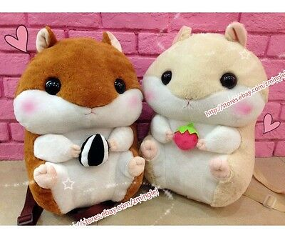 So Kawaii! Lolita  Round&Fat Hamster Doll Backpack Shoulder Bag Cute White&Brown