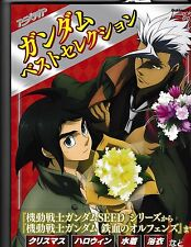 Animedia Gundam Best Selection Gundam Series Illustration Collection Book