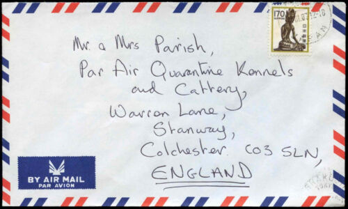 Japan 1987 Commercial Airmail Cover To England #C32911