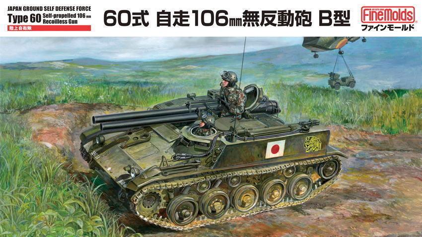 FINE MOLDS  JGSDF TYPE 60 SELF PROPELLED GUN 106mm  SCALA 1 35 COD.FM45