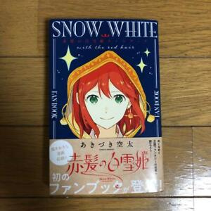 Snow-White-with-the-Red-Hair-Fan-Book-Manga-Guide-book