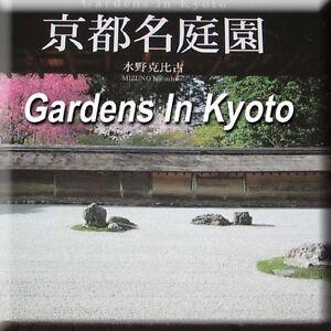 su-10-Kyoto-Gardens-Picture-Book-in-English