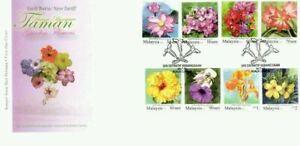 SJ-Garden-Flowers-Malaysia-2010-Plant-Hibiscus-Lilyflower-Definitive-FDC