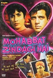 Details about Mohabbat Zindagi Hai (Hindi DVD) (1966) (English Subtitles)  (Brand New DVD)