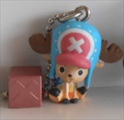 Bandai One Piece Animal Figure Keychain Key chain Mascot