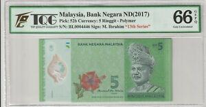 MALAYSIA-RM5-13TH-SERIES-MUHAMMAD-FIRST-PREFIX-BL0004446-66EPQ