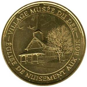 51-1810 - JETON TOURISTIQUE MDP - Village Musée du Der - Eglise - 2014.3