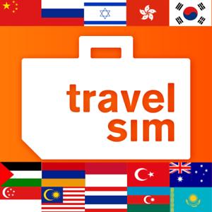 Prepaid-Travel-Sim-Karte-fuer-Asien-15-Laender-mit-1GB-Daten-fuer-30-Tage-4G-3G