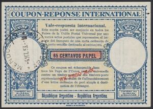 1953 Mendoza Cleaning The Oral Cavity. Argentina Int'l Reply Coupon 65c/1p