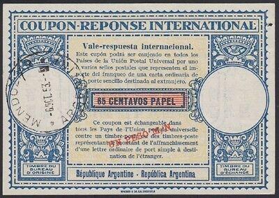 Argentinien 1953 Mendoza Jade Weiß Int 'l Antwort Gutschein 65c/1p