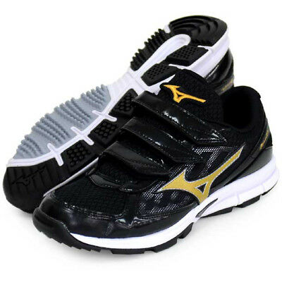 mizuno umpire shoes