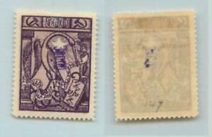 Armenia-1922-SC-319-mint-violet-f7590