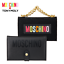 TONYMOLY-X-MOSCHINO-Super-Beam-Eye-Pallette-Shadow-Makeup-8-Color-Cosmetic-Set