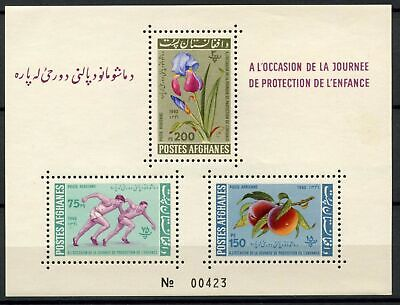 Childrens Day Flowers Sport Mnh M/s #d90130 Moderate Price Faithful Afghanistan 1962