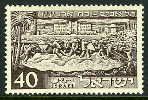 1951 Professional Design Tel Aviv Mnh 40th Anniv Practical Israel 44