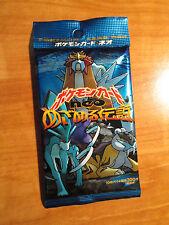 1x JAPANESE Pokemon NEO-3 REVELATION Set Booster Card Pack Awakening Legend Box