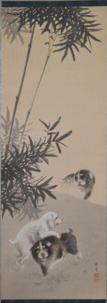 100% Vero Appendino A Pergamena Giapponese Dipinto Bambù Cani Antico Vintage Immagine D247