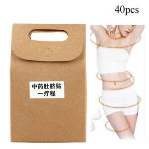 40pcs-minceur-nombril-Slim-patch-perte-de-poids-bruler-graisse-patch-adhesi-TRFR