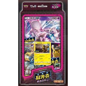 Pokemon-Card-Movie-034-Detective-Pikachu-034-PROMO-Mewtwo-GX-Special-Jumbo-Pack-Korean