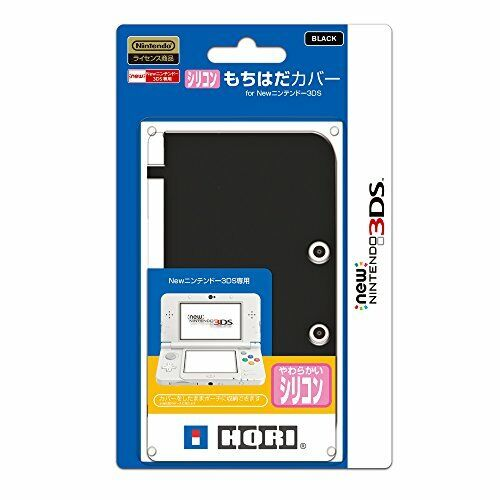 Hori Sillicon Black Soft Surface Protection Cover for 3DS F/S w/Tracking# Japan