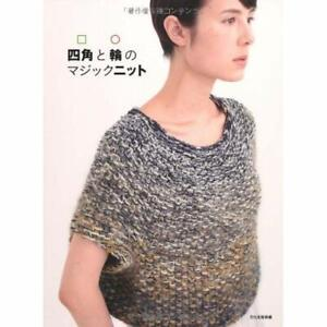 Square-amp-Circle-Magic-Knit-Wear-CrochetKnitting-Clothes-Pattern-Book