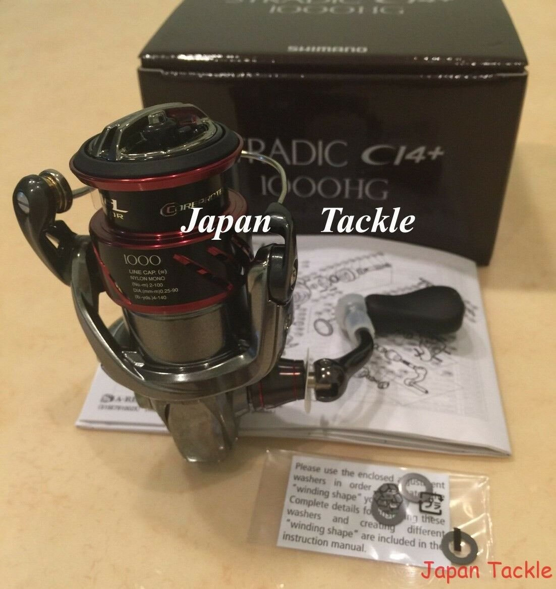 NEW SHIMANO STRADIC CI4+ 1000HG FB SPINING REEL FREE USPS 1-3 DAYS DELIVERY