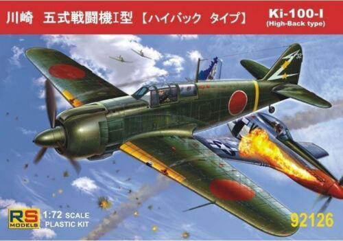 1//72 RS MODELS IMPERIAL JAPANESE AF MKGS KAWASAKI Ki-100 I Ko //HIGH BACK TYPE//
