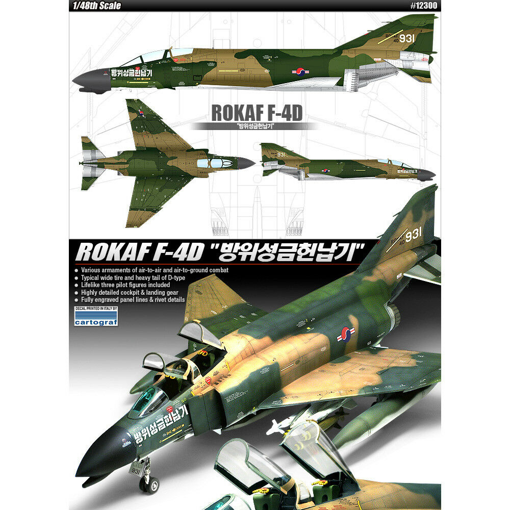 ACADEMY  48 Plastic Model Kit ROKAF F-4D