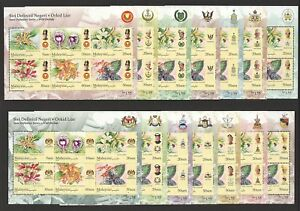 MALAYSIA-2018-WILD-ORCHIDS-STATES-DEFINITIVE-14-SOUVENIR-SHEETS-OF-6-STAMPS-EACH