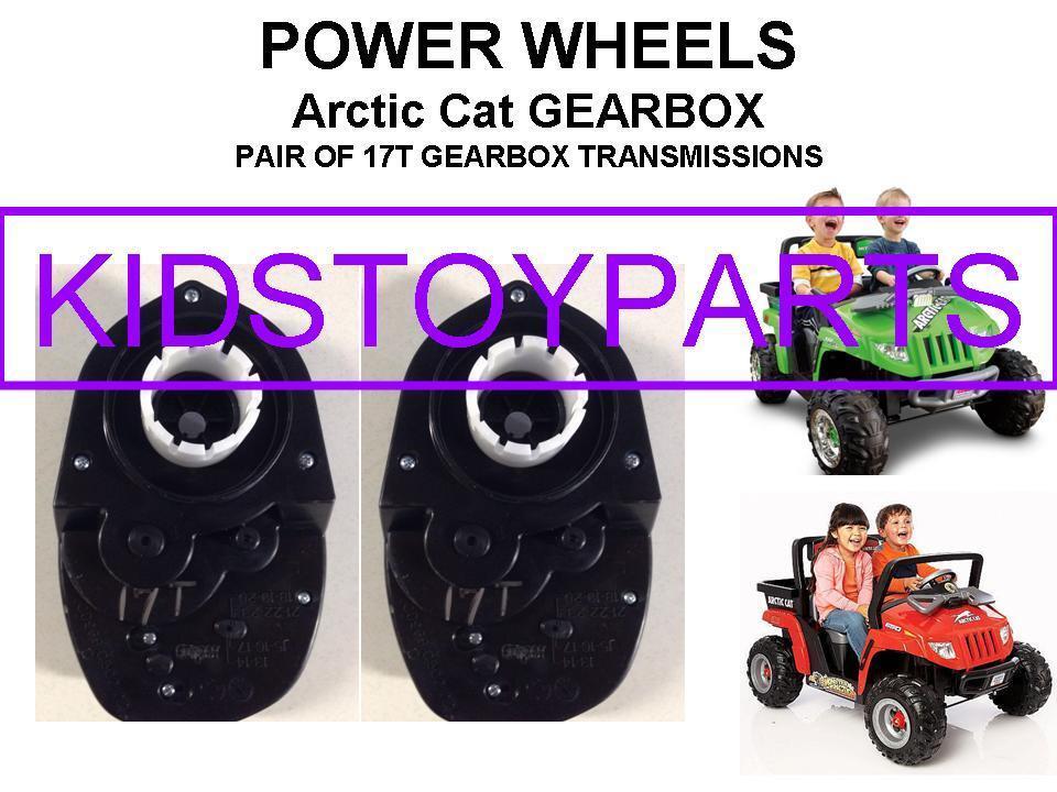 (2X) 17T POWER WHEELS R GEARBOX ARCTIC CAR PROWLER