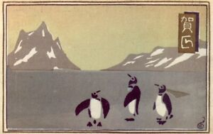 March-of-Penguins-1921-Japanese-Print