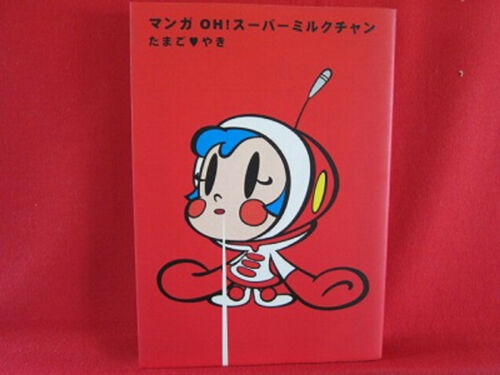The Super Milk-Chan /'Manga OH!/' fan book