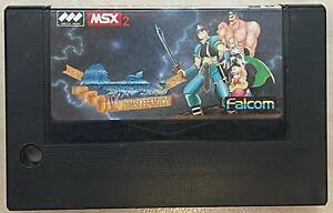 Falcom Dragon Slayer 4 MSX2 Game