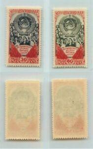 La-Russie-URSS-1948-SC-1244-1245-Z-1181-1182-neuf-sans-charniere-perturbe-Gum-e1881