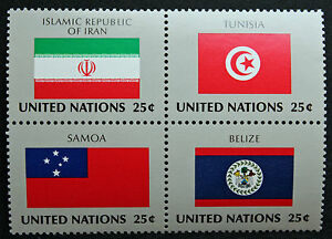 United-Nations-New-York-Stamp-Stamp-Yvert-and-Tellier-N-533-IN-536-N-Cyn13