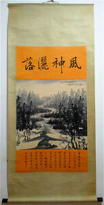 Excellent-Chinese-100-Hand-Painting-amp-Scroll-Landscape-By-Wu-Guanzhong-BP58
