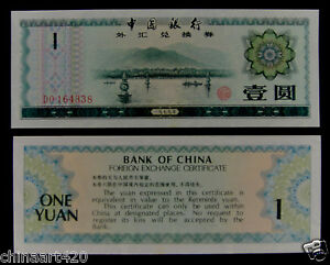 Image Is Loading 1979 Bank Of China Foreign Exchange Certificate 1
